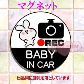②【マグネット】☆ BABY IN CAR うさぎのステッカー ベビーインカー(外出用品)