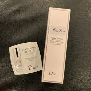 ディオール(Dior)のtateo yu様専用(ハンドクリーム)