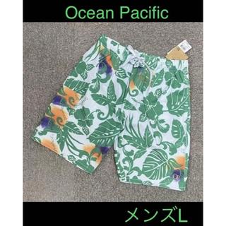 オーシャンパシフィック(OCEAN PACIFIC)の【新品】オーシャンパシフィック/サーフパンツ/メンズL/5,390円の品(水着)