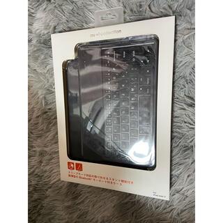 エーユー(au)の松きち様専用 Bluetoothキーボード 7/10処分(タブレット)