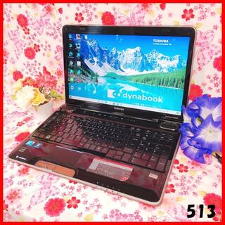 トウシバ(東芝)の煌めきのブラック♥ノートパソコン/オフィス/無線♥Win10♥500GB(ノートPC)