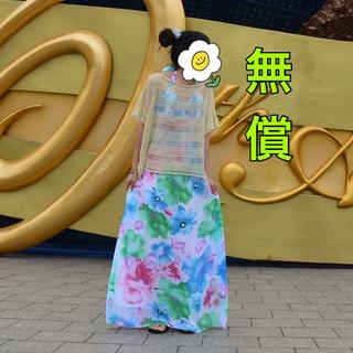 ワンピース ドレス 海 夏 カラフル 花柄(ロングワンピース/マキシワンピース)