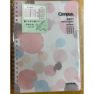 コクヨ(コクヨ)のダイアリー 手帳 コクヨ KOKUYO 2021年 Campus Diary (手帳)