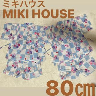 ミキハウス(mikihouse)のミキハウス☆甚平 1着(甚平/浴衣)