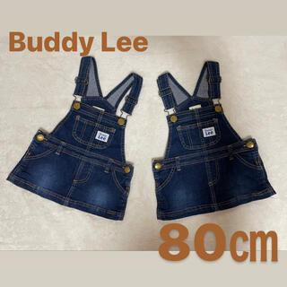 バディーリー(Buddy Lee)のBuddy Lee ★ オーバースカート 双子 2着セット(スカート)