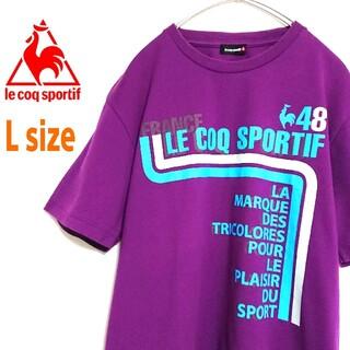le coq sportif - lecoq sportif ルコックスポルティフ Tシャツ 紫色 ビッグロゴ