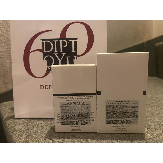 diptyque(ディプティック)のディプティック ドソン ヘアフレグランス 箱 香水 ジョーマローン オードトワレ コスメ/美容のヘアケア/スタイリング(ヘアウォーター/ヘアミスト)の商品写真