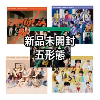 セブンティーン(SEVENTEEN)のSEVENTEEN CD ひとりじゃない 五形態 新品未開封(K-POP/アジア)
