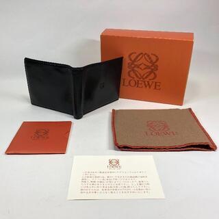 LOEWE - 【男女共用美品】ロエベ ナッパレザー アナグラム 二つ折り財布 黒
