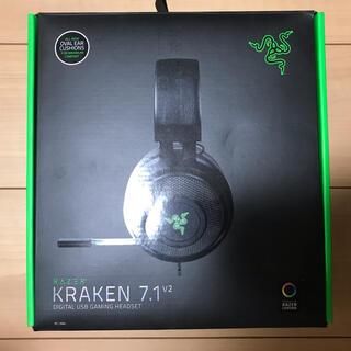 レイザー(LAZER)のRAZER Kraken 7.1 V2ゲーミングヘッドホン(ヘッドフォン/イヤフォン)