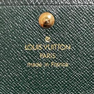 ルイヴィトン(LOUIS VUITTON)のヴィトン ミュルティクレ 6連キーホルダー (キーケース)