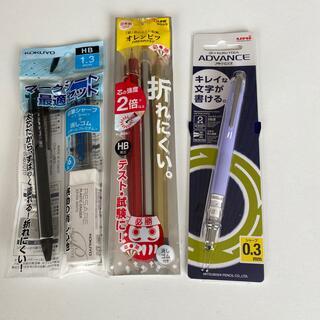 コクヨ(コクヨ)のマークシート 試験 鉛筆 シャーペン セット(鉛筆)