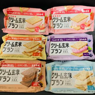 アサヒ(アサヒ)の【クリーム玄米ブラン】5種類☆ 詰め合わせ6袋☆(菓子/デザート)