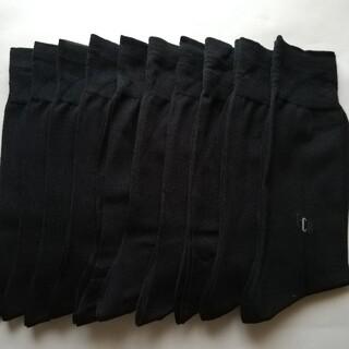 エンリココベリ(ENRICO COVERI)のエンリココベリ 黒 10足 ビジネスソックス(ソックス)