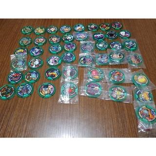バンダイ(BANDAI)の妖怪メダル 妖怪ウォッチUプロトタイプ対応 Uメダル 緑フレーム ノーマル (キャラクターグッズ)