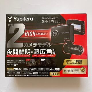 ユピテル(Yupiteru)のSN-TW83d ユピテル ドライブレコーダー 前後2カメラタイプ(車内アクセサリ)