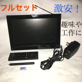 ソフトバンク(Softbank)の【小画面】フォトビジョン202HW ソフトバンク Softbank(テレビ)