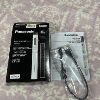 パナソニック(Panasonic)のPanasonic RR-XP007-W(その他)