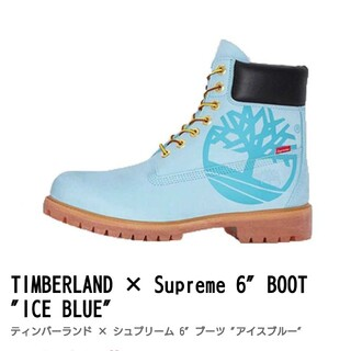 "Supreme - ティンバーランド × シュプリーム 6"" ブーツ ""アイスブルー"""