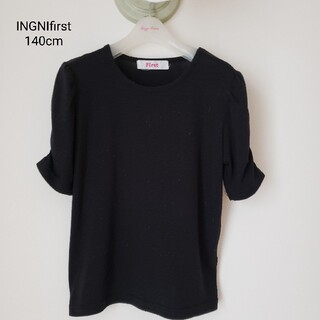 イングファースト(INGNI First)のイングファースト 袖シャーリングラメ入りトップス140cm(Tシャツ/カットソー)