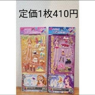 アイカツ(アイカツ!)の新品。サンリオ:アイカツ・カード コレクションシール2個セット(キャラクターグッズ)