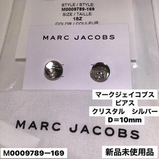 マークジェイコブス(MARC JACOBS)の新品 マークジェイコブス ☆   ピアス クリスタルシルバー (ピアス)