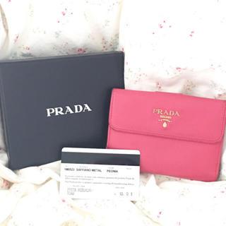 プラダ(PRADA)の美品♡プラダ 財布(財布)