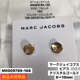 マークジェイコブス(MARC JACOBS)の新品 マークジェイコブス ☆   ピアス クリスタルゴールド(ピアス)