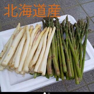 北海道産  グリーンアスパラ  ホワイトアスパラ(野菜)