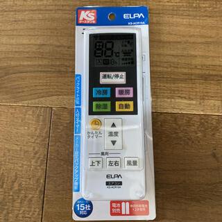 エルパ(ELPA)のELPA エアコン用リモコン KS-ACR 19A(その他)