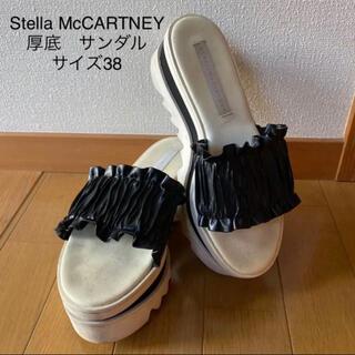 ステラマッカートニー(Stella McCartney)のStella McCARTNEY 厚底 サンダル サイズ38(サンダル)