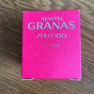 リバイタル(REVITAL)の資生堂 リバイタル グラナス クリーム(フェイスクリーム)