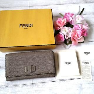 フェンディ(FENDI)の正規品♡ 美品♡ フェンディ FENDI 長財布 セレリア 421(財布)