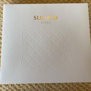 ディノス(dinos)のクルールラボ  スリムパッド コア 新品未使用 SLIMPAD CORE(エクササイズ用品)
