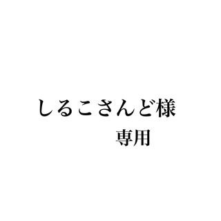 ダブルビー(DOUBLE.B)のmikihouse甚平(甚平/浴衣)