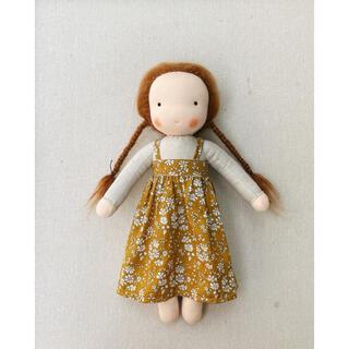 ボンポワン(Bonpoint)の【新品】Little Kin Studio ラージドール ウォルドルフ人形(人形)
