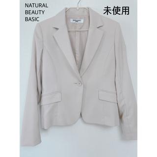 ナチュラルビューティーベーシック(NATURAL BEAUTY BASIC)のNBB 未使用 ジャケット(テーラードジャケット)