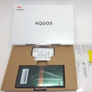 アクオス(AQUOS)の新品未使用 AQUOS K SHF33 グリーン(携帯電話本体)