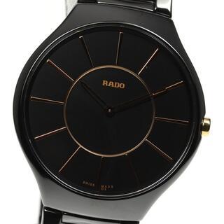 ラドー(RADO)の☆美品 ラドー トゥルーシンライン  R27741152 メンズ 【中古】(腕時計(アナログ))