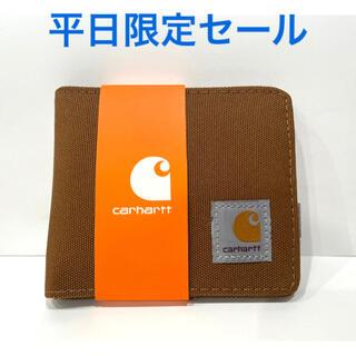 カーハート(carhartt)のタイムセール【新品】Carhartt  二つ折り財布 カーハート 茶色 キャメル(折り財布)