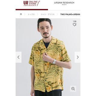 アーバンリサーチ(URBAN RESEARCH)のTWO PALMS×URBAN RESEARCH 別注aloha アロハシャツ(シャツ)