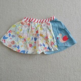 ナルミヤ インターナショナル(NARUMIYA INTERNATIONAL)のBABY CHEER 90 スカート(スカート)