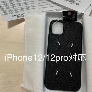 マルタンマルジェラ(Maison Martin Margiela)の正規新品 Maison Margiela iPhone12/ 12pro カバー(iPhoneケース)