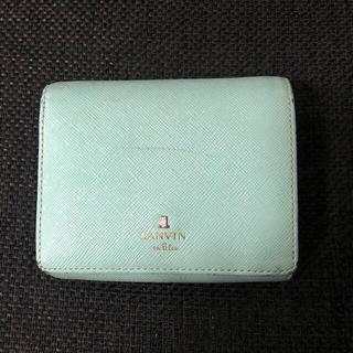 ランバン(LANVIN)のLANVIN二つ折り財布(財布)