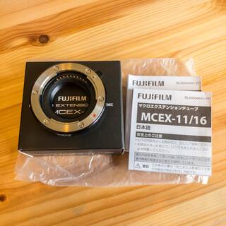 富士フイルム - FUJIFILM マクロエクステンションチューブ MCEX-11