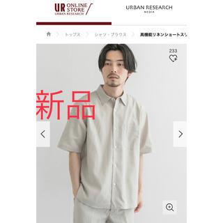 アーバンリサーチ(URBAN RESEARCH)の新品 高機能リネンショートスリーブシャツ 9,900 円 (税込)(シャツ)