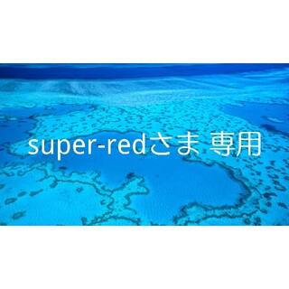 ジェイアール(JR)のJR九州 株主優待券 鉄道10枚綴 グループ5枚 高速船1枚 2022年5月まで(その他)