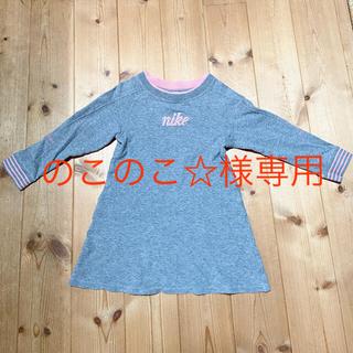 ナイキ(NIKE)のNIKE 長袖ワンピース サイズ120 女の子(ワンピース)