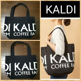カルディ(KALDI)のKALDI トートバッグ(トートバッグ)