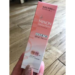 ミノン(MINON)のミノン アミノモイスト ブライトアップベース UV(25g)(化粧下地)